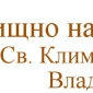 ВИП АБОНАМЕНТ в сайта на Владая