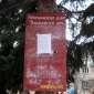 "Пенсионерско дърво ""Владайски зов"" - информационно табло"
