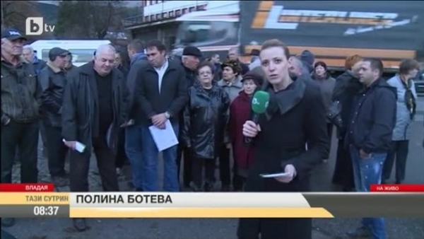 """Четири села срещу """"независимостта"""" в крясъци"""