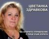 Цветанка Здравкова има много идеи за Владая