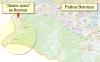 Владая и Мърчаево се намират в западната част на планината Витоша и едноименния столичен район.