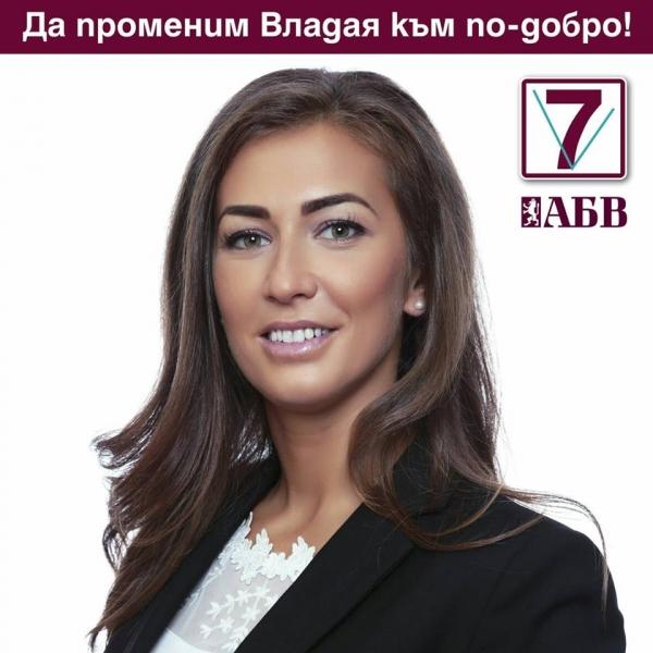 Таня Иванова - млада и амбициозна кандидатка за кмет на Владая от АБВ