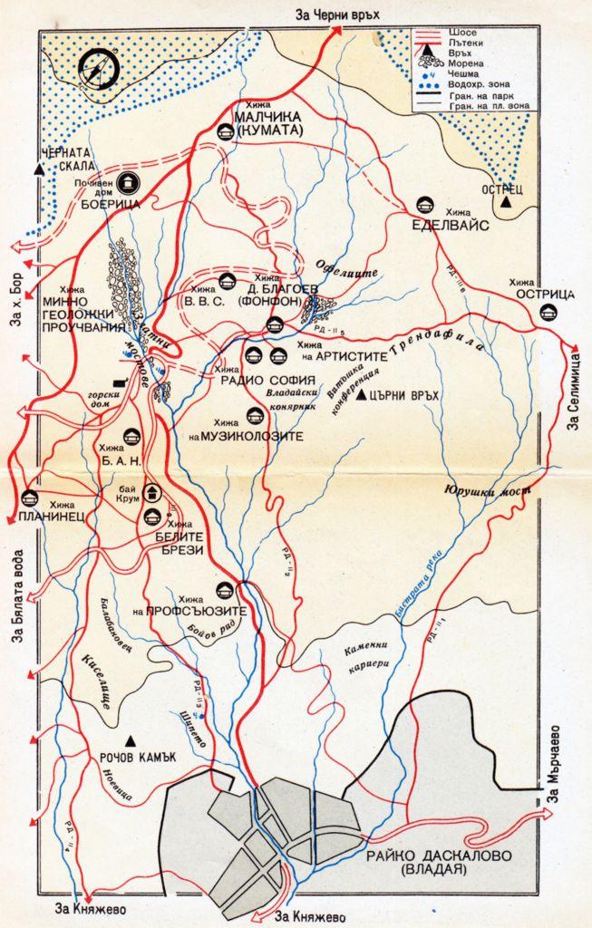 Туристическа карта на района Владая - Златни мостове от 1056 година