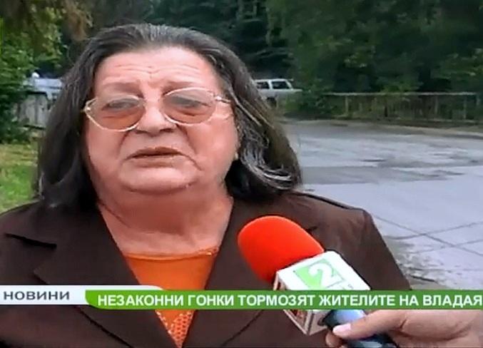 Друга жителка съобщи че е заплашена с бензин и вече не смее да се оплаква